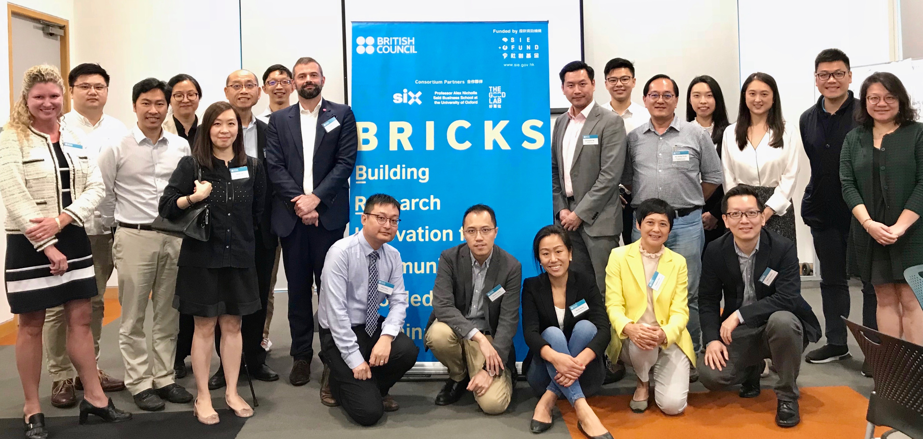 BRICKS academics in Hong Kong