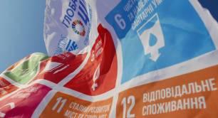 Flag UN SDGs