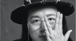 Audrey Tang SEWF 2020