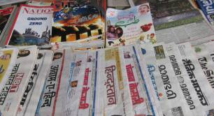 Newspapers in Delhi