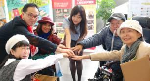 OurCityLove_Taiwan