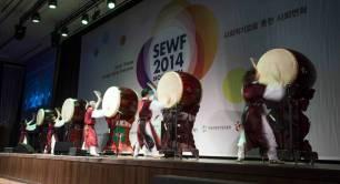 SEWF opening ceremony